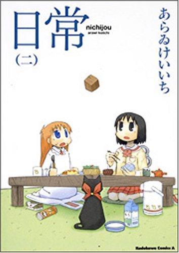http://anime-comic.blog.so-net.ne.jp/_images/blog/_240/anime-comic/nitijyou2.jpg